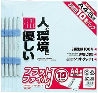 フラットファイルJ A4・S型 ブルー 10P FF-J8010B [オフィス用品]