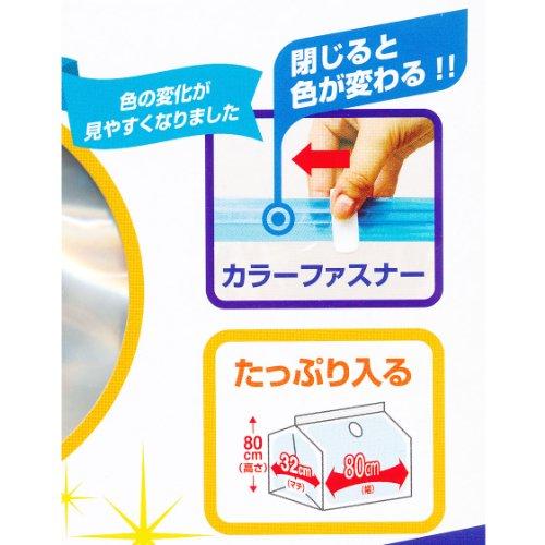 レック『防虫自動ロック式バルブ衣類圧縮袋』