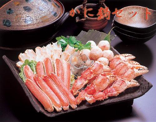 かに鍋セット (ズワイガニ&たらば蟹) お歳暮やお中元などのギフトにも最適