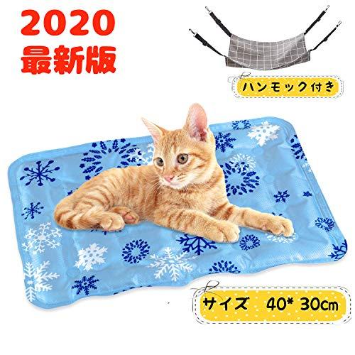 Dopet クールマット 猫用 キャット用マット 夏用 ひんやりマット ひんやりシート ジェルマット 冷却マット ...