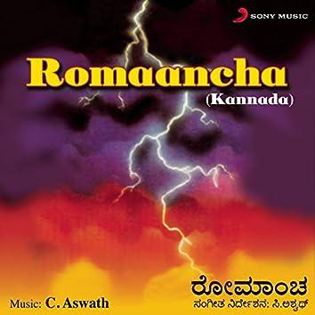 Romaancha (Kannada)