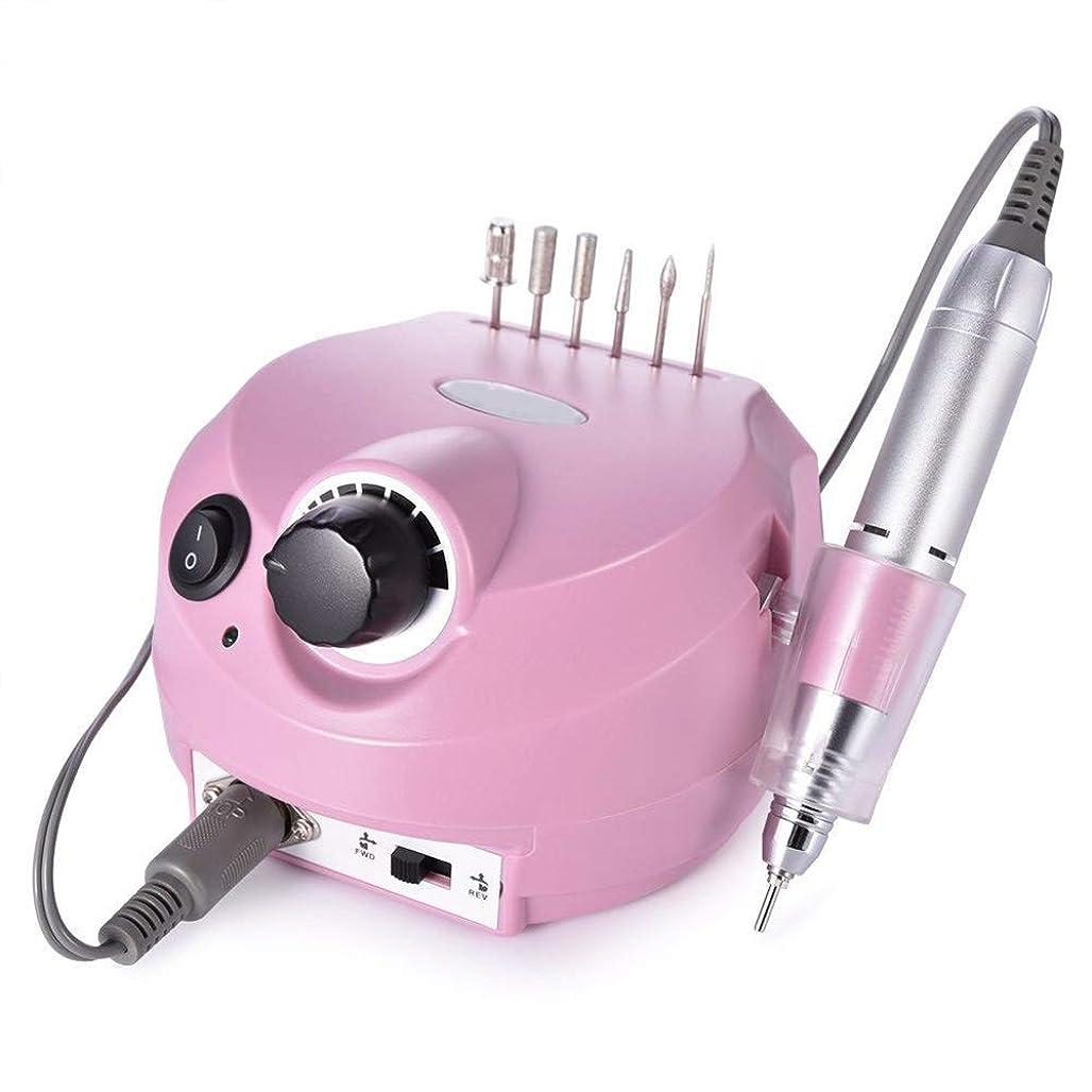 バインド思いつく菊マニキュアおよび釘の装飾のための電気釘のドリル装置の家の使用のための電気釘ドリルのマニキュアそしてペディキュアの粉砕機のキット,Pink