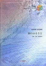 Namida no Furusato by BUMP OF CHICKEN BP790