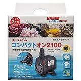 エーハイム コンパクトオン 2100 (60Hz) 淡水・海水両用コンパクト水陸両用ポンプ