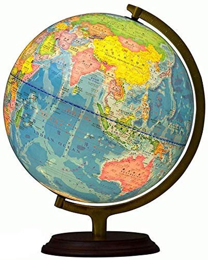 国旗制裁突っ込む詳細な世界地図と装飾飾り学習教育のためのLEDナイトライト付きスタンド教育ギフト付き照明付きキッズグローブ