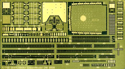 1/700 Jiang Kai type II (054A/054A +)-Etched Parts (DM9009) (japan import)