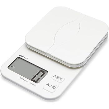 dretec(ドリテック) キッチンスケール デジタル 計量皿が開く パカット 2kg/1g単位 風袋引き KS-257WT(ホワイト)
