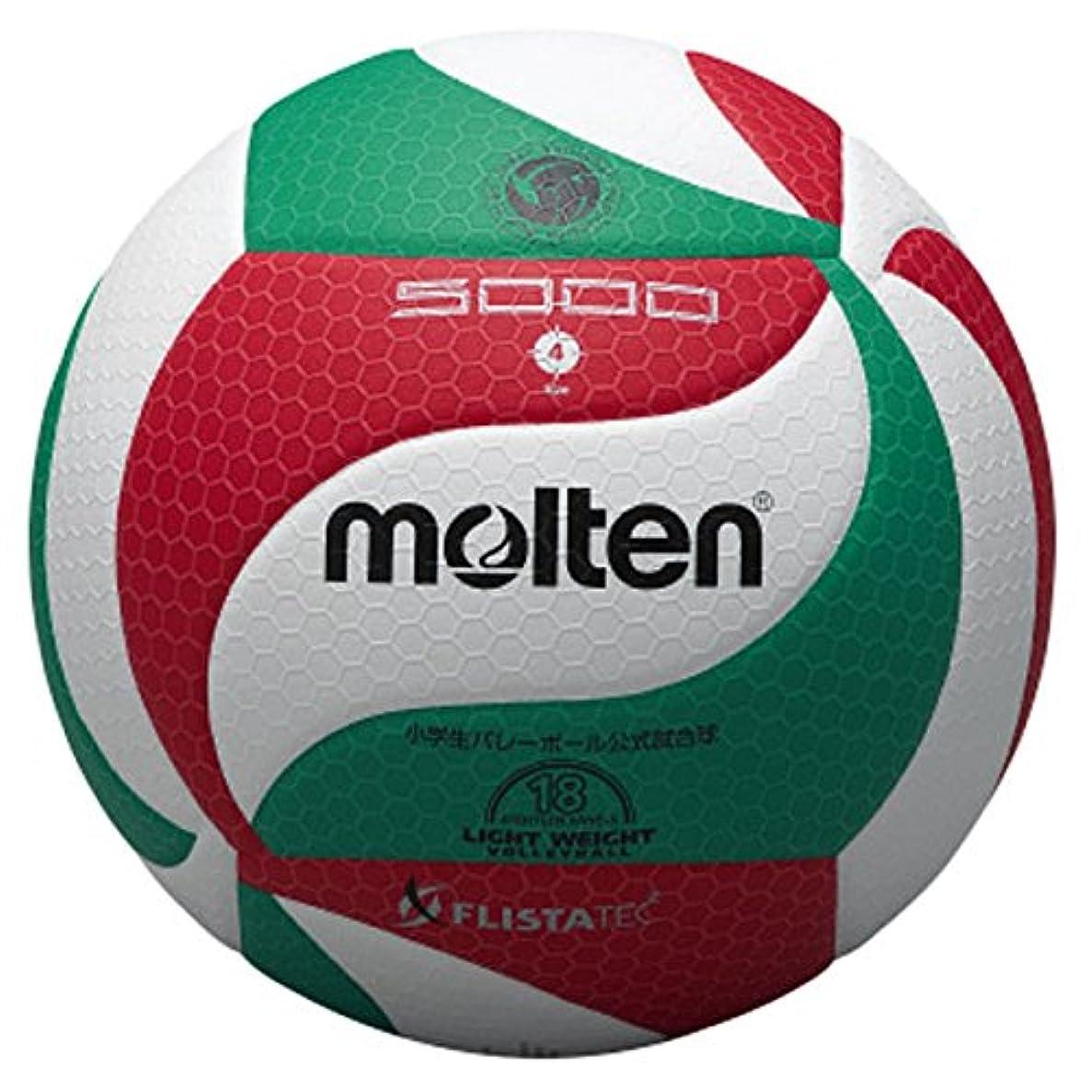 ビート克服する修理可能(モルテン) Molten ボール バレーボール 4号 バレー フリスタテック 軽量 全日本小学生大会 公式試合球 (倉Z) (国内正規品)