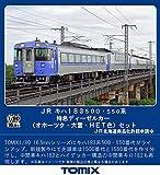 TOMIX HOゲージ JR キハ183 500・550系 オホーツク・大雪・HET色 セット HO-9073 鉄道模型 ディーゼルカー