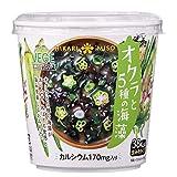 VEGE MISO SOUPカップ オクラと5種の海藻 17.9g ×6個