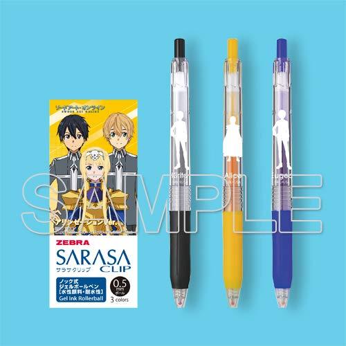 ソードアート・オンライン サラサクリップ 0.5 カラーボールペン アリシゼーションVer.