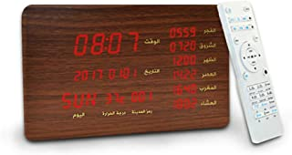 Muslims Wireless Bluetooth Alarm Clock Desktop Quran Wooden Qur'an Speaker w/Remote Controller