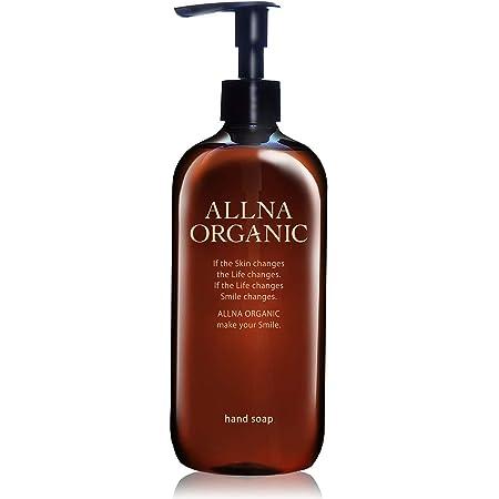 ハンドソープ 無添加 オルナ オーガニック 500ml 手荒れ 敏感肌 用 保湿 ハンドウォッシュ コラーゲン 3種類 + ヒアルロン酸 4種類 + ビタミンC誘導体 4種類 + セラミド