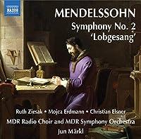 Symphony No.2 'lobgesang'