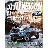 STYLE WAGON ( スタイル ワゴン )  2020年 8月号