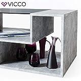 Vicco Couchtisch Gabriel 100 cm Sofatisch Kaffeetisch Beistelltisch Ablage (Beton Schwarz) - 6
