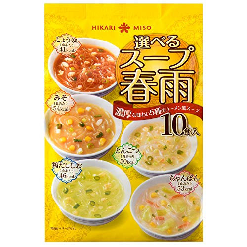 ひかり味噌 選べるスープ春雨 ラーメン風 10食