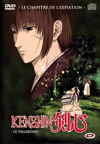 Kenshin seisou-hen