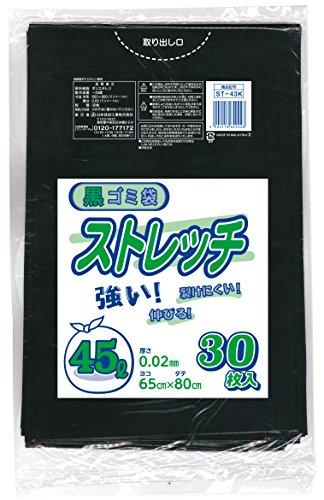 日本技研 ストレッチ 黒 45L30P ST-43K