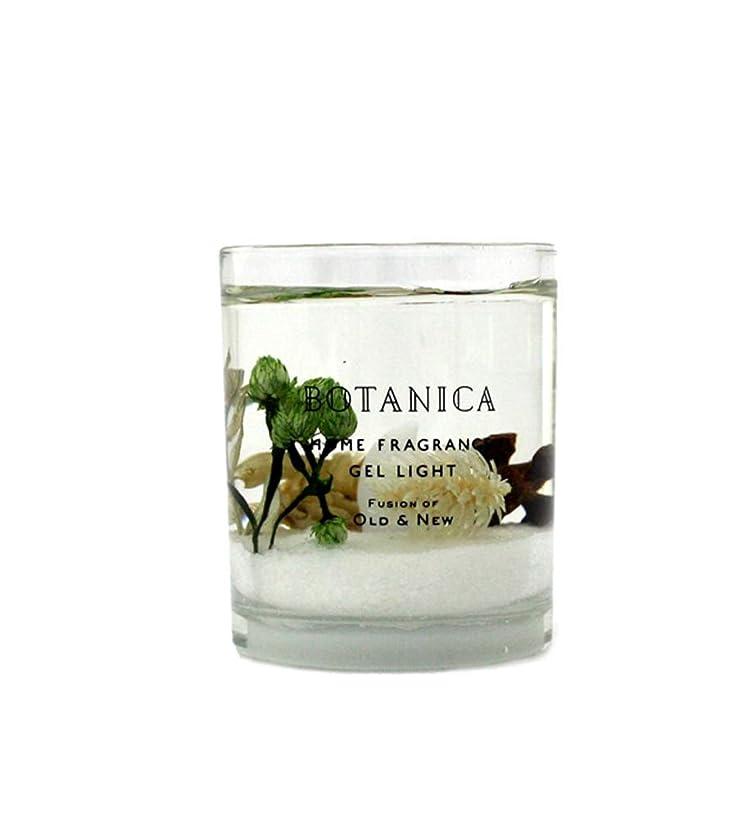 直感弁護動員するBOTANICA(ボタニカ) BOTANICA ハーバリウムジェルライト ネイトハーブ Herbarium Gel Light Neat Herbs ボタニカ H75×Φ60mm/90g
