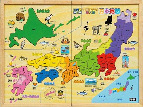 Bois carte de puzzle du Japon