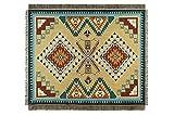 Peel Forest Caravan Rug Navajo Tribal Throw Blanket Cotton Woven Aztec Couch Throws Sofa Chair Picnic Beach mat (50'X60')……