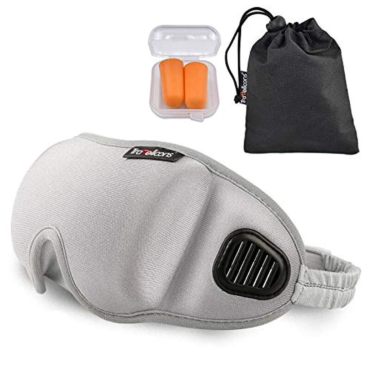 広い図書館技術NOTE 3dアイカバースリーピングマスクアイシェードトラベルオフィス睡眠女性男性ゴーグル通気性ソフトアジャスタブルアイパッチ黒目隠し