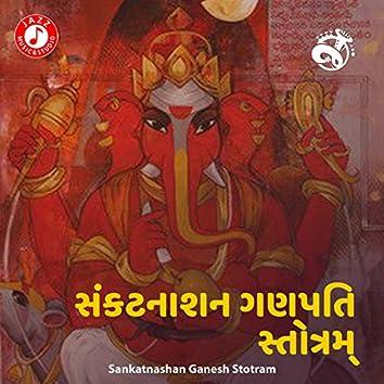 Sankatnashan Ganesh Stotram - Single