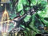 S.R.G-S スーパーロボット大戦OG アストラナガン Premium Edition プラモデル(コトブキヤショップ限定)