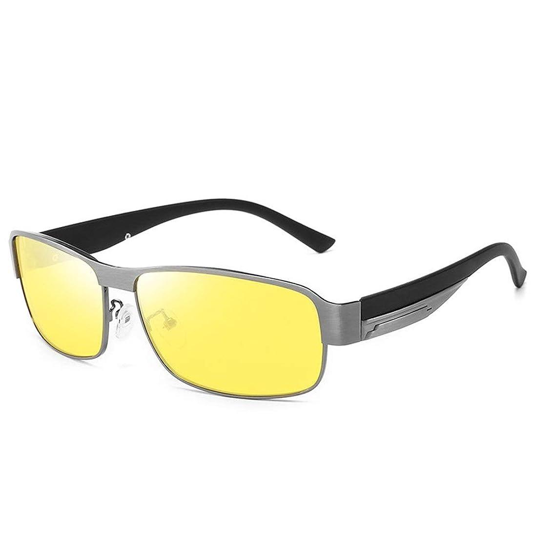 工業用ぎこちない証明するUV400紫外線メンズサングラス メガネを偏光サングラスメンズレトロ広場サングラスナイトビジョンを変色 (Color : Yellow, Size : ONE SIZE)