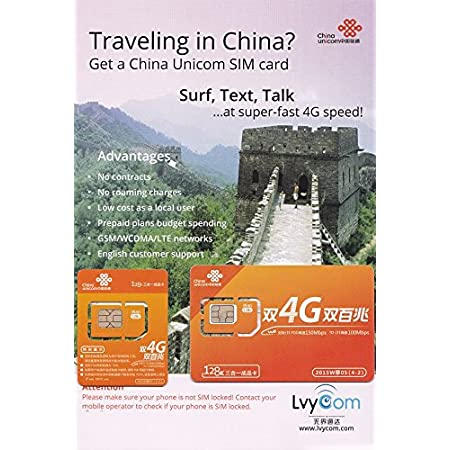 Authentic China Local SIM Card: China Local Number, Overseas Activation, Receiving SMS Verification Code Outside China Free of Charge!