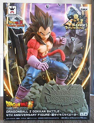 Banpresto. Dragon Ball Z Dokkan Battle Figure Vegeta SSJ4 JETZT VERFÜGBAR!