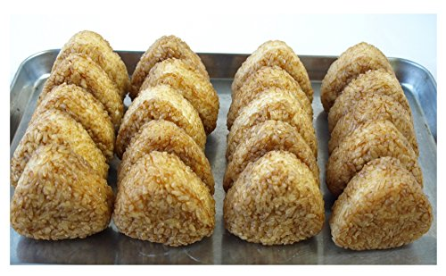 #10256-1Pニッスイ直火冷凍焼きおにぎり国産(日本)米使用20個入1400g(70g×20個)