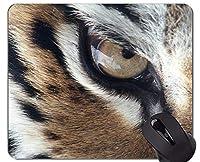 女性の白虎動物マウスパッド、タイガーラバーマウスパッド