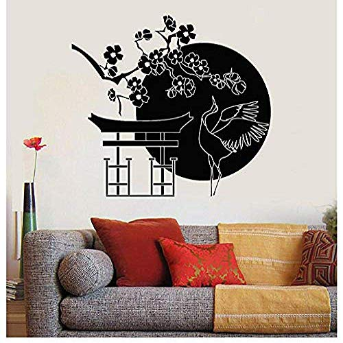 Etiqueta de la pared Árbol de berberechos japonés Calcomanía de Navidad PVC Vinilo Dormitorio de estar Ventana del hogar Baño Oficina Dormitorio Tienda Decoración 74x82cm