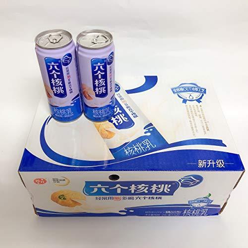 六個核桃【20缶セット】 胡桃飲料 栄養補充・美肌・健康ドリンク 240mlX20缶