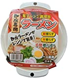 Microwave Bowl for Cooking Rapid Ramen Noodle [Japan Import]