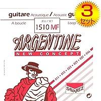 【3セット】SAVAREZ/サバレス 1510MF [11-46] ループエンド ジャズギター弦