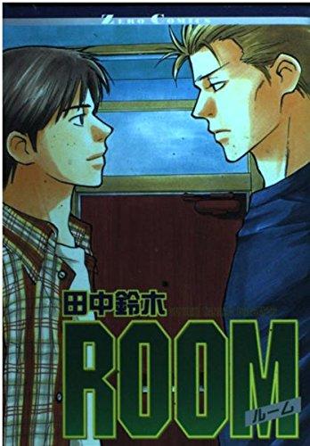 Room (ゼロコミックス)