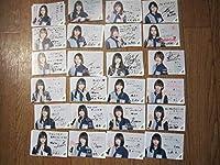 ローソン スピードくじ 欅坂46 フォトカード 全74種 フルコンプ 124枚セット