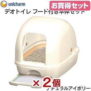 お買得セット デオトイレ フード付本体セット ナチュラルアイボリー 猫トイレ お買い得2個入