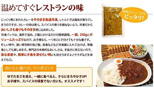 牛すじカレー専門店「戸紀屋」のこだわり牛すじカレー3パックセット