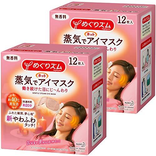 Kao Megurism Health Care Dampf warme Augenmaske, hergestellt in Japan, kein Duft, 12 Blatt × 2 Boxen