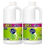【Amazon.co.jp 限定】【まとめ買い】キュキュット 食器用洗剤 マスカットの香り 詰め替え 1380ml×2個