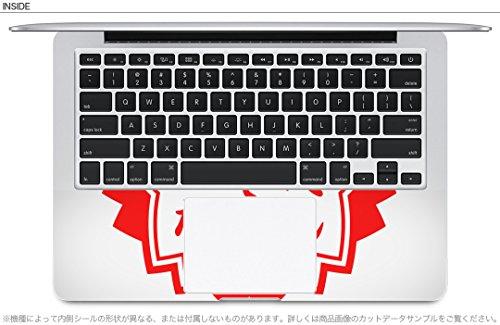 e-mart(イーマート)『001588』