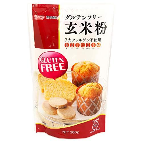 国産 グルテンフリー 玄米粉 300g 九州産 製菓用