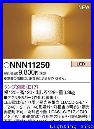 パナソニック ブラケット NNN11250