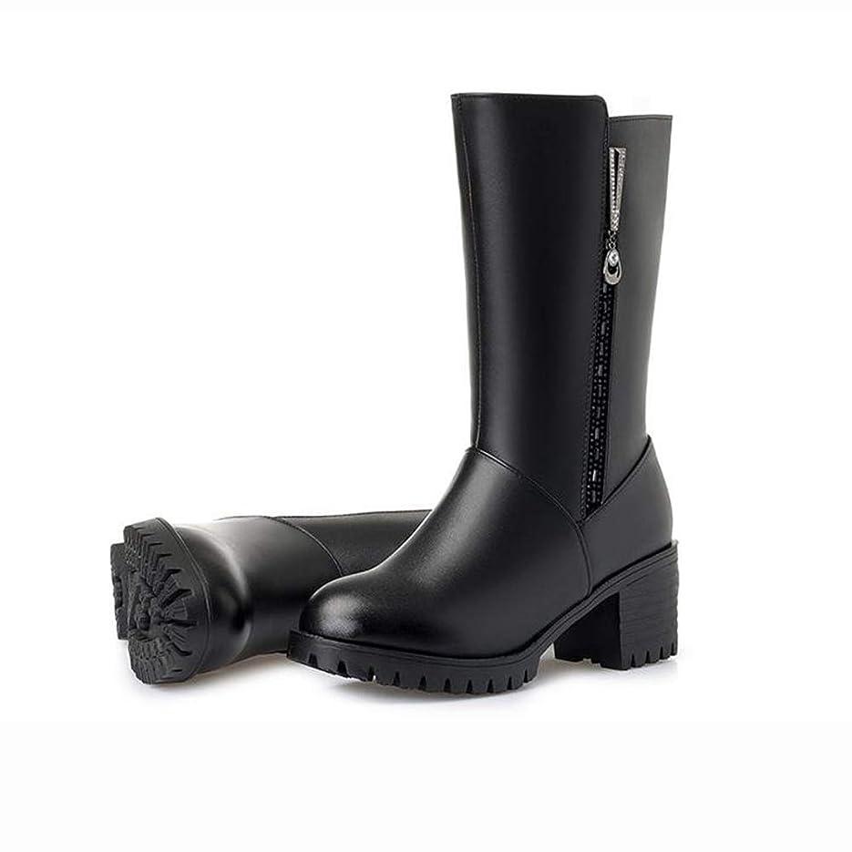 寛容な精査する追う[HR株式会社] ブーツ 大きいサイズ ミドル レディース ファー付き 約6.5cmヒール チャンキーヒール サイドジッパー 安定感 保温 美脚 裏ボア 暖かい