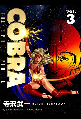 COBRA vol.3 COBRA THE SPACE PIRATE