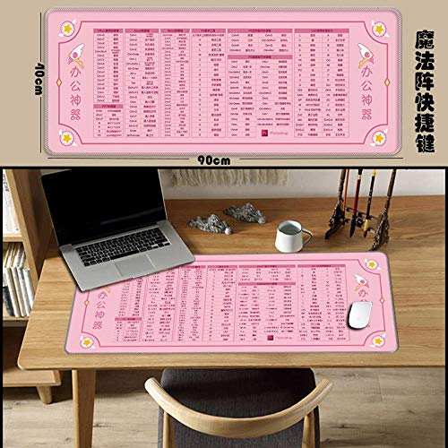 Domrx Shortcut Keys Oversized Mouse Pad Gift Game Gaming Pad Office Pad computer-300 × 800 × 3MM_Magic Array Shortcuts